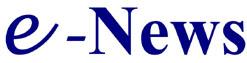 AlaQuest e-News